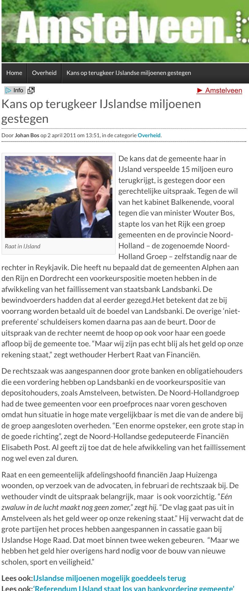 2 april 2015 AmstelveenBlog.nl-Landsbanki