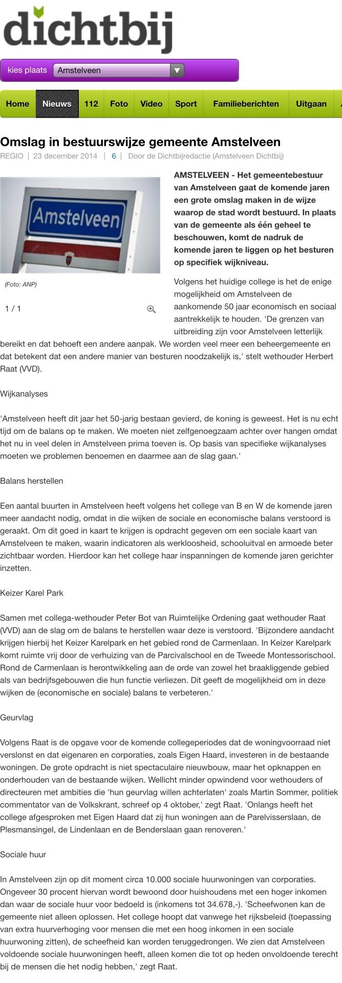 2014-23-12 AmstelveenDichtbij; Herbert Raat over omslag bestuur Amstelveen, meer op wijkniveau