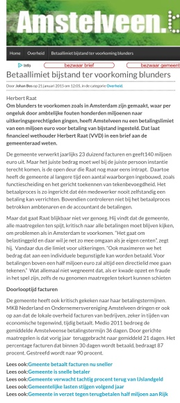 2015-21-1 AmstelveenBlog.nl: wethouder Herbert Raat over een betalingslimiet in Amstelveen om financiele flaters te voorkomen als in Amsterdam