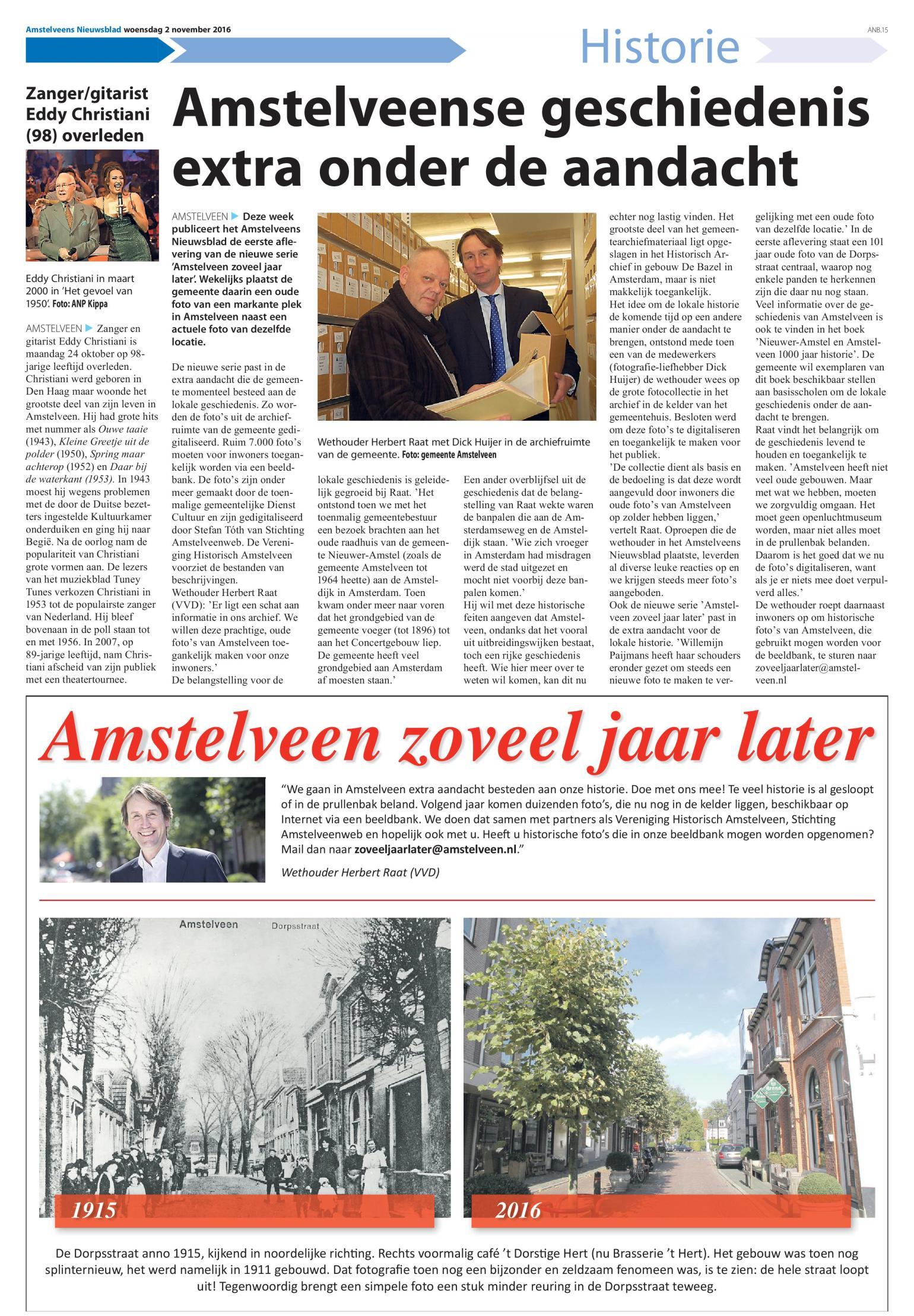 2016-2-11-amstelveens-nieuwsblad-historie-pagina-15