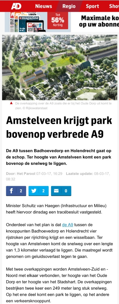 2017-8-3 AD over Amstelveen A9
