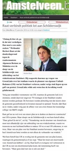 2016- Amstelveenblog.nl; Herbert Raat over Stadshart en Schilderswijk Amstelveen Schilderswijk