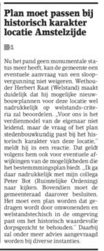2017-9-8 Amstelveens Nieuwsblad Jagerhuis 2 van 2