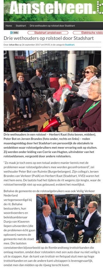 2017 AmstelveenBlog.nl over rolstoelers 1-2
