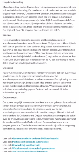 2017-4-10 Noodkaart AmstelBlog.nl 2 van 2