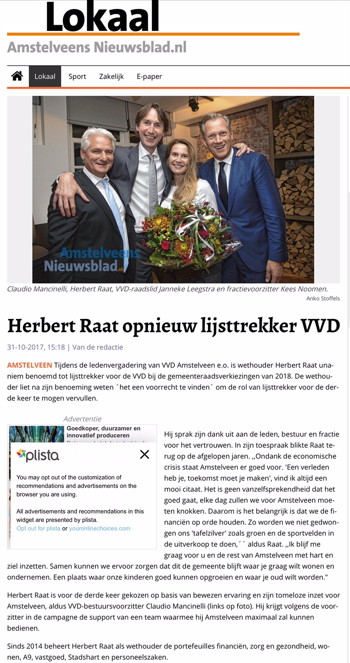 2017-1-11 Amstelveens Nieuwsblad site