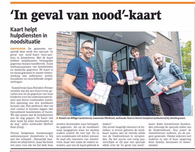 2017-4-10 Amstelveens Nieuwsblad over Noodkaart Amstelveen