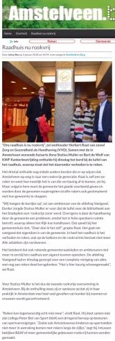 2018-2-1 Amstelveenblog.nl; Herbert Raat over rookvrij Raadhuis Amstelveen
