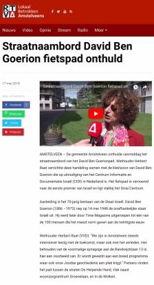 2018-RTVA; wethouder Herbert Raat over Ben Gurion in Amstelveen