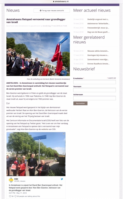 2018- Amstelveens over Ben Gorion in Amstelveen