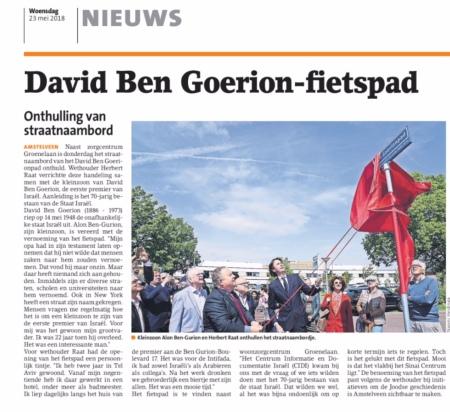 2018-23-5 Amstelveens Nieuwsblad, Ben Gurion wethouder Herbert Raat