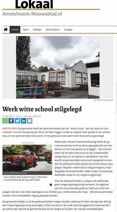 2017-23-8 Amstelveens Nieuwsblad over Witte School