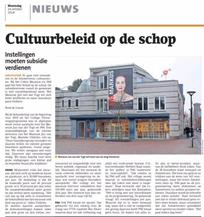 2018-24-10 Amstelveens Nieuwsblad: Herbert Raat over cultuurbeleid Amstelveen