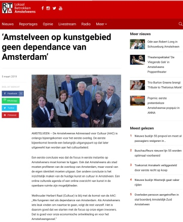 2019-6-3: RTVA over de kunstraad Amstelveen met Herbert Raat Cathelijne Broers, Wouter van der Schaaf, James Leijer, Bas Eenhoorn, Linda du Prie en Harry van den Bergh 1 van 2