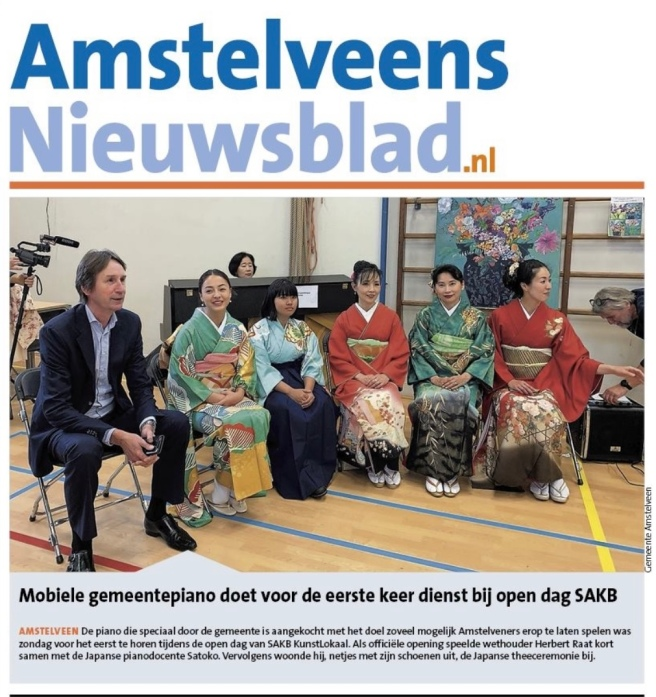 1-9-2021; Amstelveens Nieuwsblad