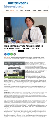 1-4-2020: Amstelveens Nieuwsblad-site; Herbert Raat over fonds Amstelveen vanwege Corona