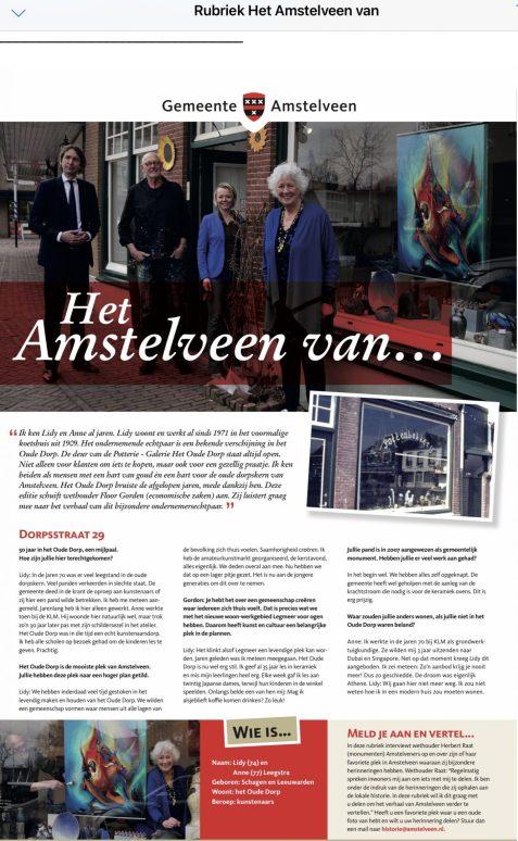 2021; Interview Herbert Raat en Floor Gordon met Anne en Lidy Leegstra voor de rubriek: Het Amstelveen van...(2)